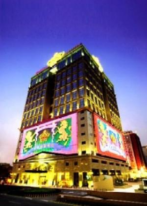 Grand Emperor casino
