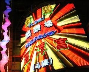 Kam Pek casino