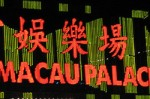 Macau Palace small
